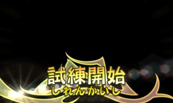 2016-12-04-4-07-16